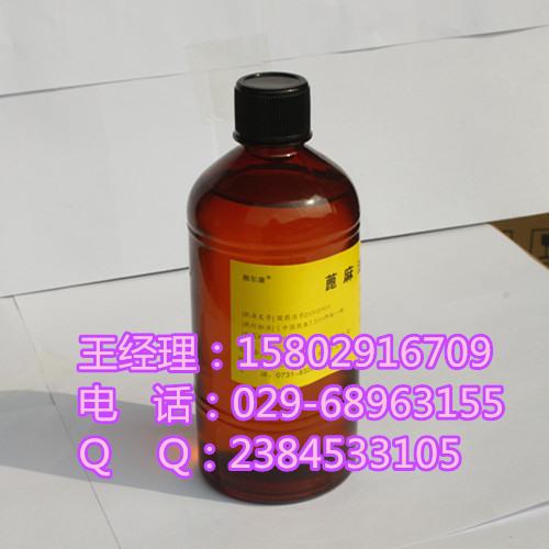 国药准字蓖麻油500g|蓖麻油原料药|蓖麻油药用