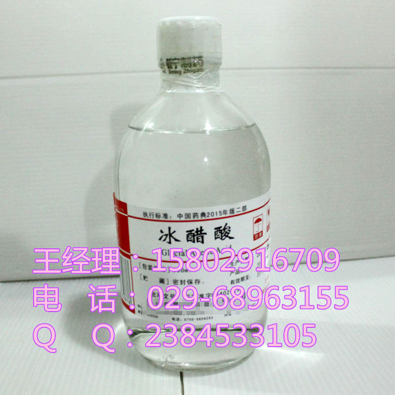 医药用级聚乙烯醇 可供全部药用资质聚乙烯醇现供