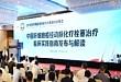 滕皋军:首个TACE治疗指南发布将规范肝癌非手术治疗