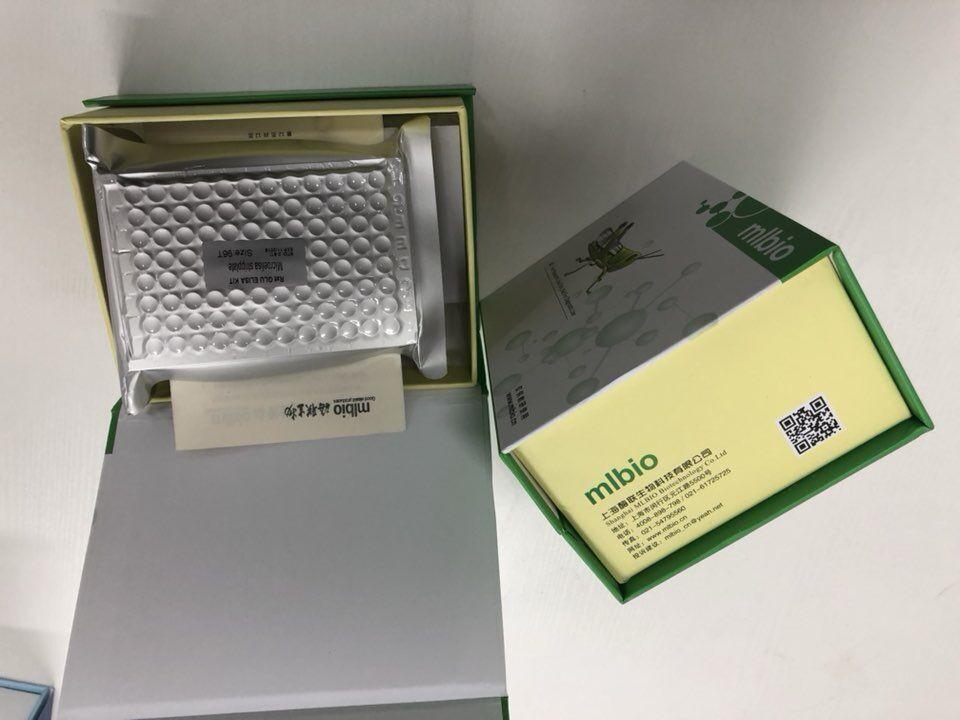 人核糖核酸酶(RNASE)ELISA试剂盒