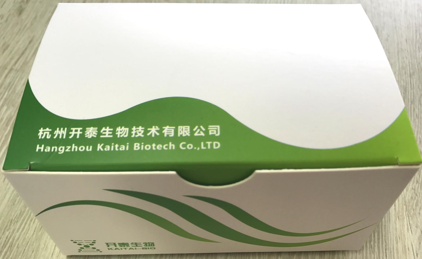 口腔拭子基因组DNA提取试剂盒