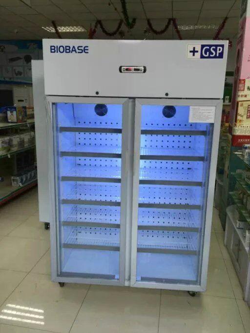 GSP认证药品阴凉柜