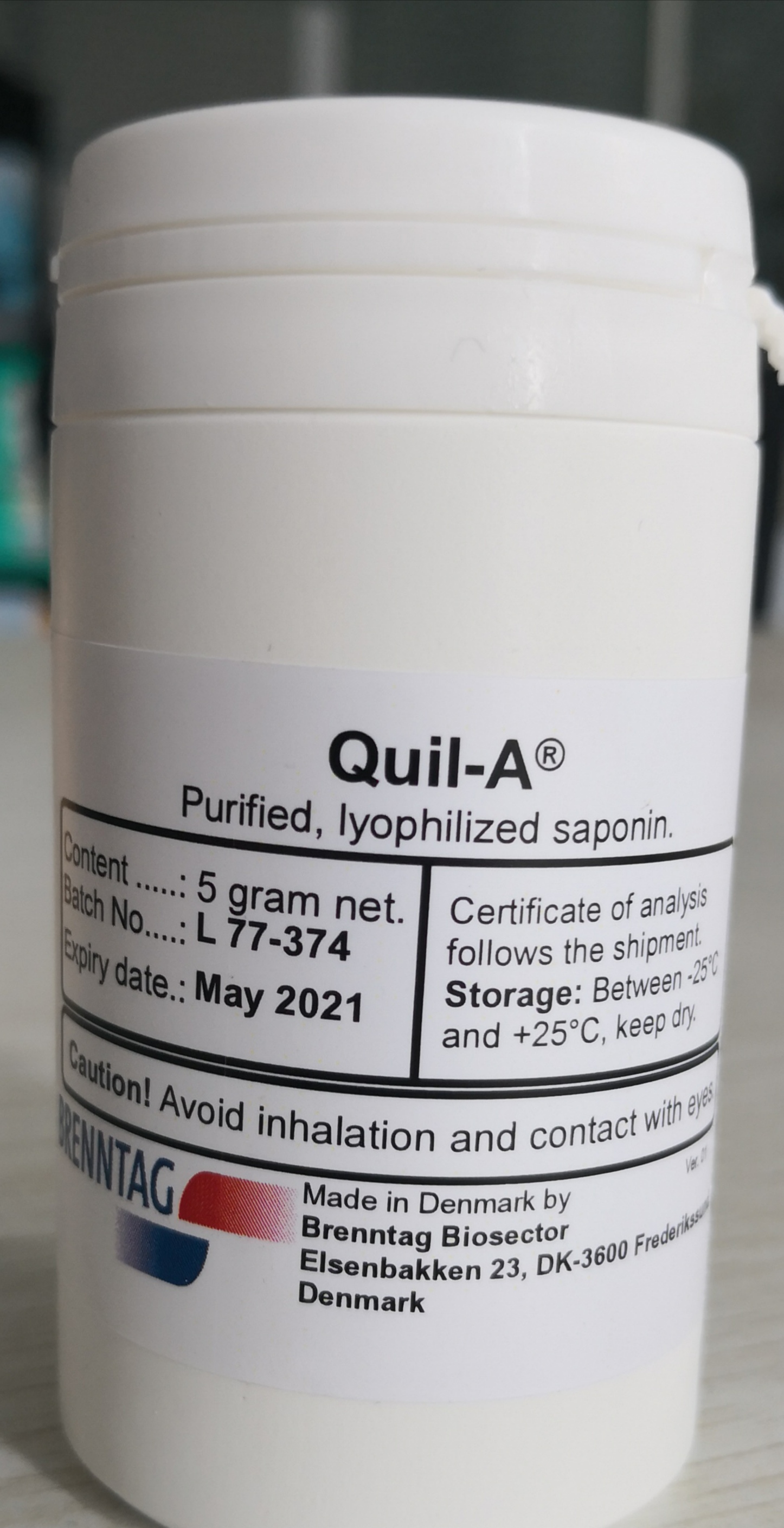 QUIL A皂苷 高效免疫增强剂