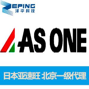 ASONE/亚速旺 经济型X荧光光谱仪 (EDX) EDX1800BP