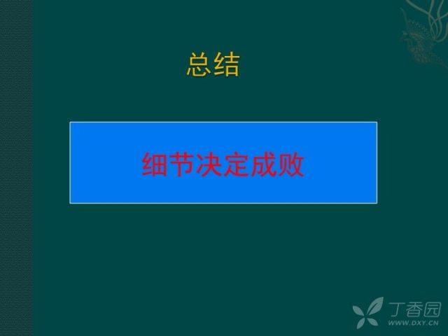 幻灯片69.jpg