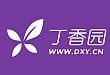 北京爱育华妇儿医院白佳众专访 | 用「精、诚、爱」打造「每个家庭信赖的妇儿医院」