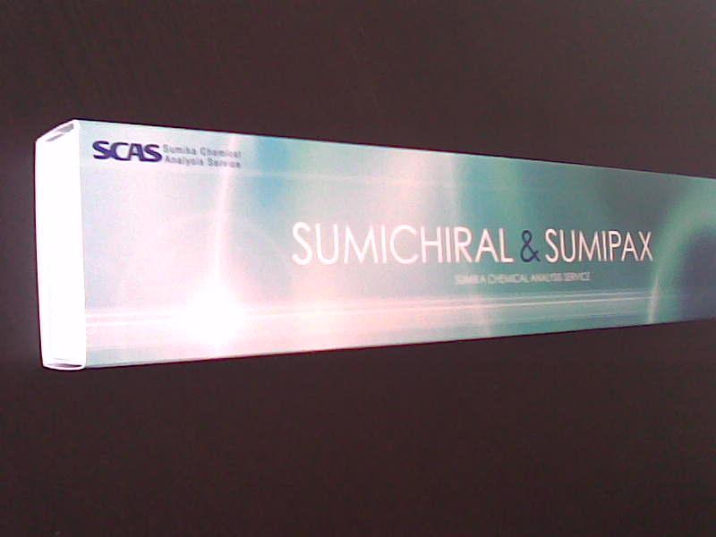 Sumichiral OA-7000手性色谱柱