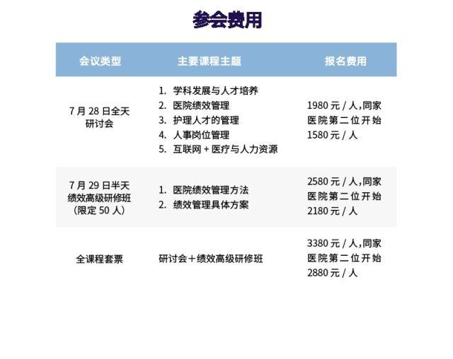 招生邀请函-07(1).png