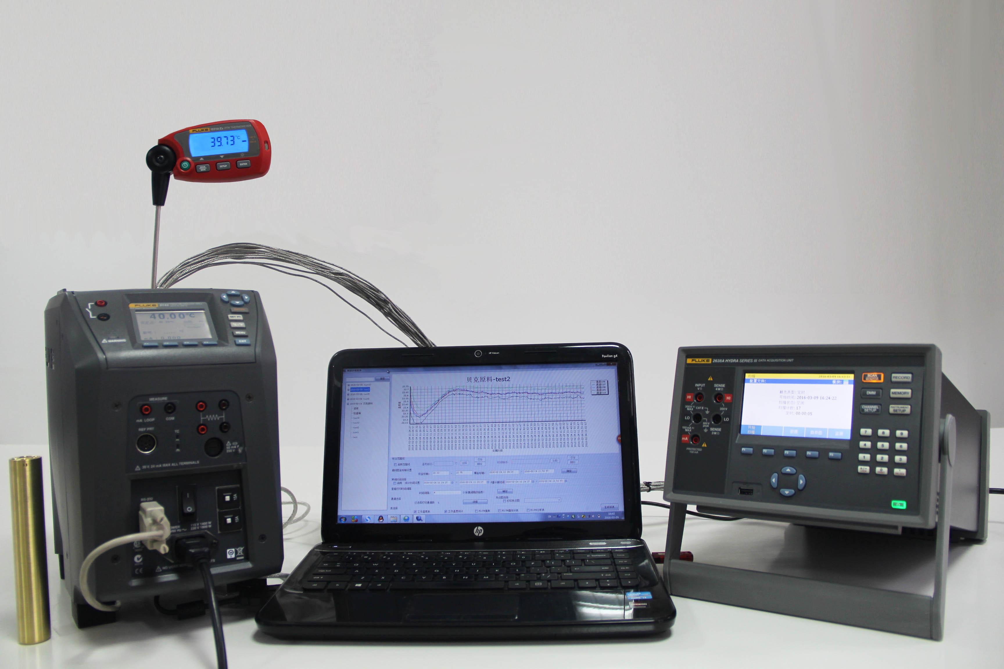 灭菌温度验证系统