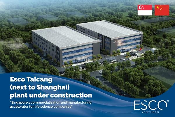 Esco集團20,000平中國蘇州研發生產基地正式動工