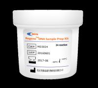 Regene二代测序快速DNA建库试剂盒(for Illumina)(基于Tn5转座酶)