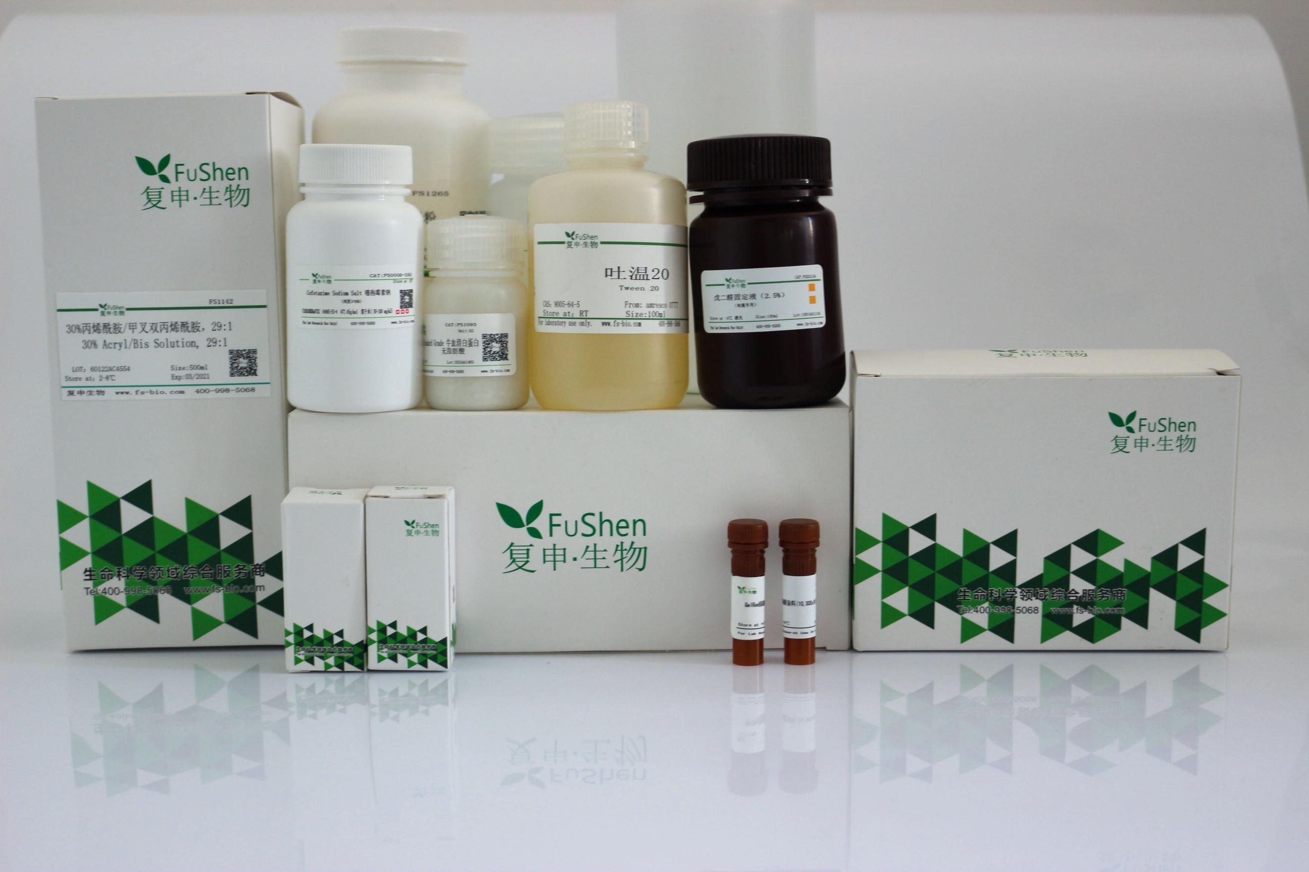 OVA Peptide (257-264) 卵清白蛋白多肽(257-264)