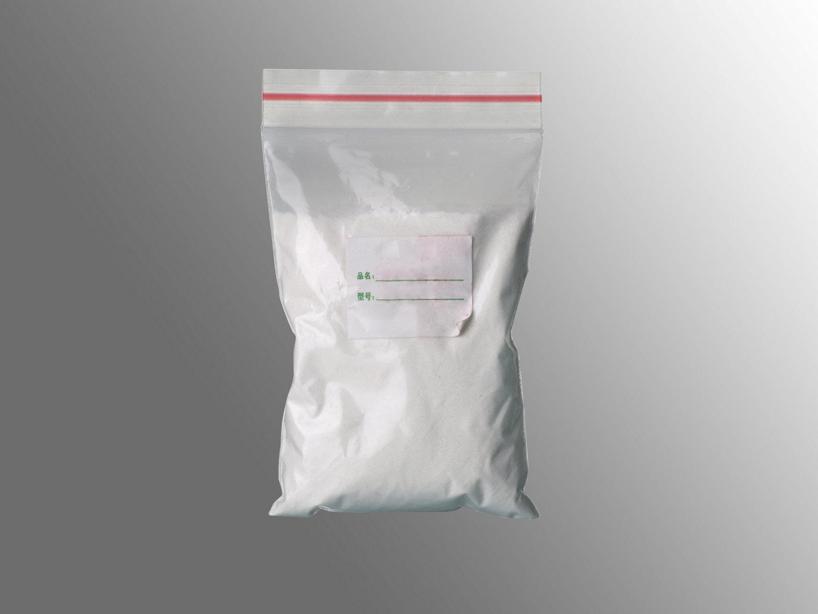 西安厂家现货直销| 芬苯达唑粉|