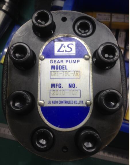 液压泵的简介及分类VQ15-08-F-R