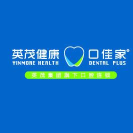 (口佳家)云南英茂健康管理有限公司