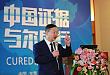 中国证据,世界分享!首个高尿酸血症大型临床研究在我国启动