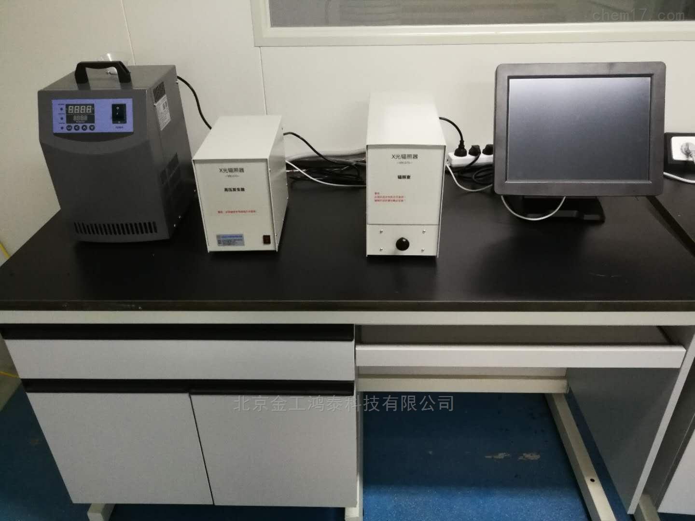 XR1375X光辐照器