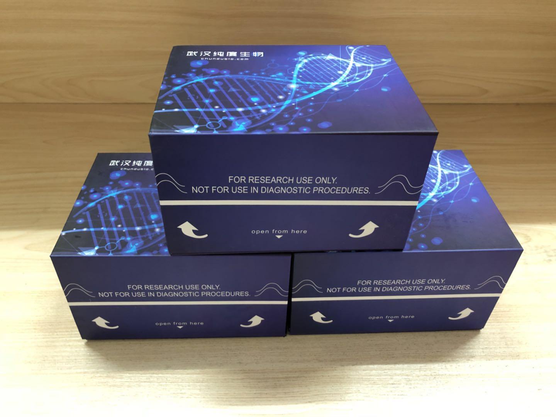 (ALV P27-Ag)ELISA试剂盒