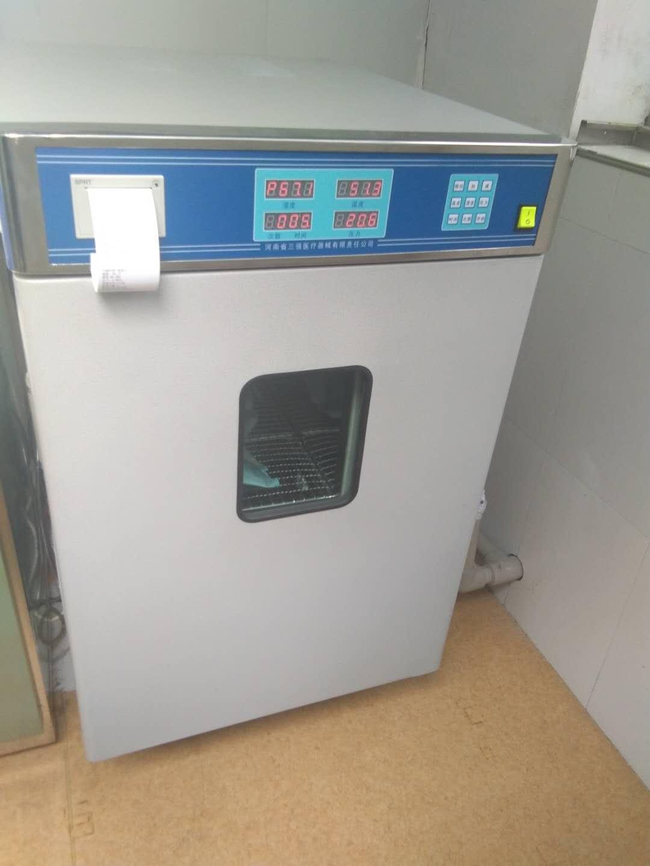 低温等离子过氧化氢灭菌器