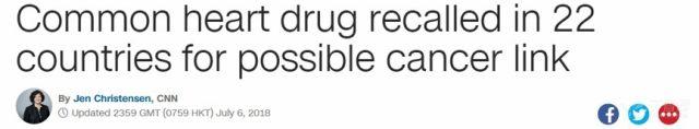 重磅!华裔教授研发出神药:5年内 重磅!「药神版」缬沙坦因致癌风险被 22 个国家召回