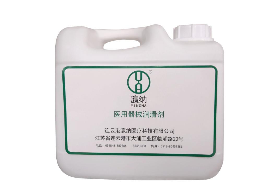 医用器械防锈润滑油