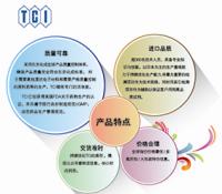 TCI-化学试剂