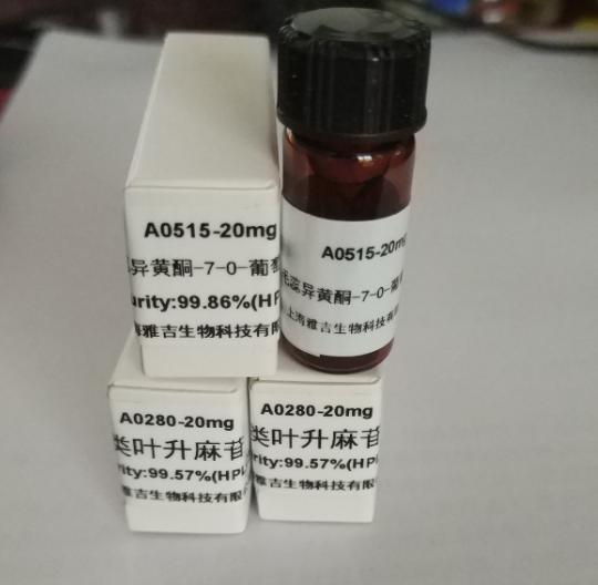 3-三氟甲基氯苄