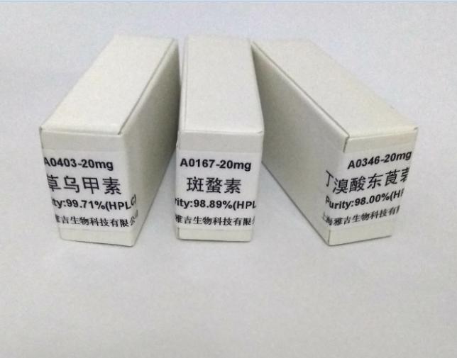 PCR-Sure全配置试剂盒