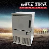 颗粒制冰机YKKY-FM70