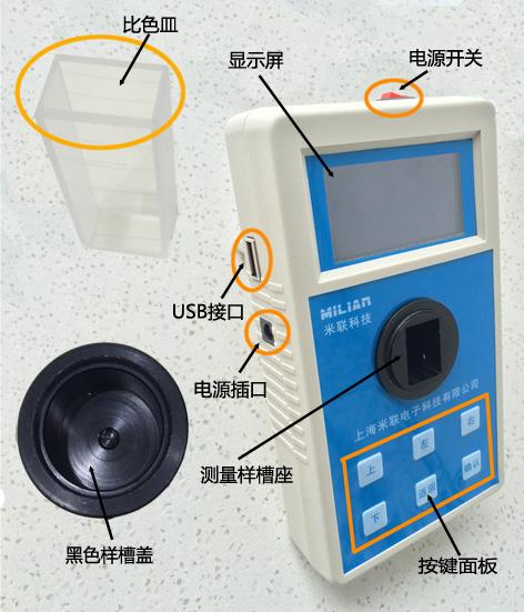 氨氮测量仪 氨氮检测仪 测定仪
