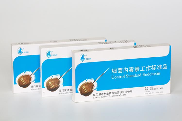 细菌内毒素工作标准品 (CSE)