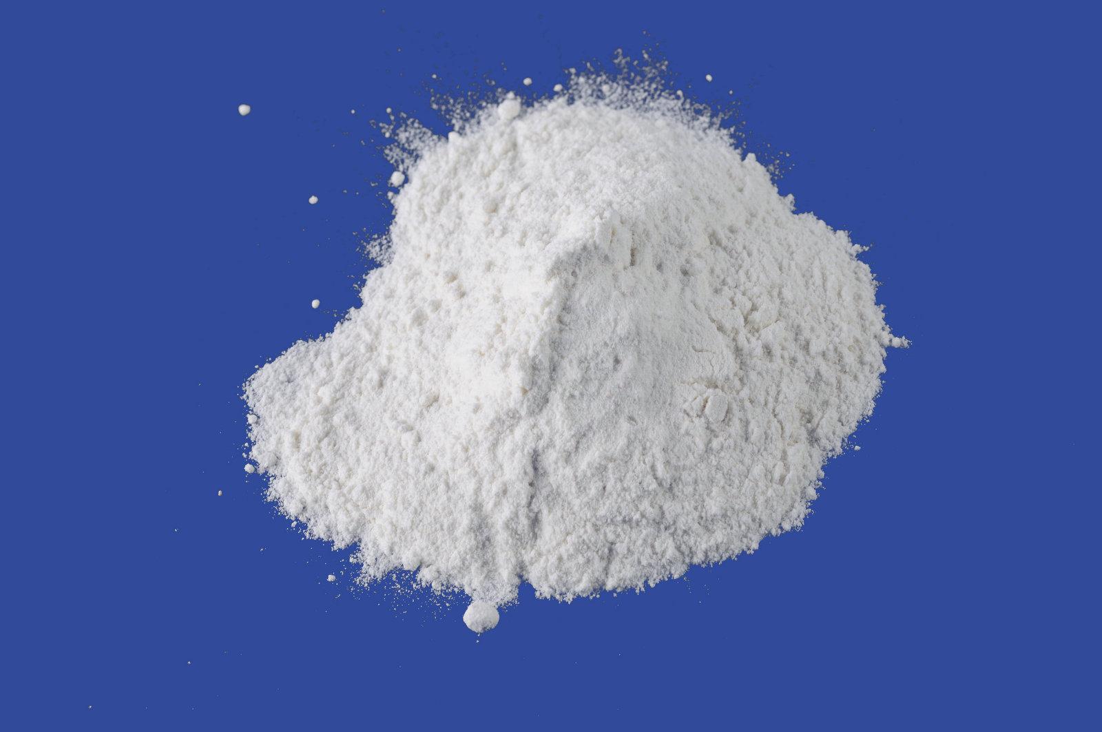 西安厂家大量现货 直销 消炎酶制剂|核糖核酸酶|