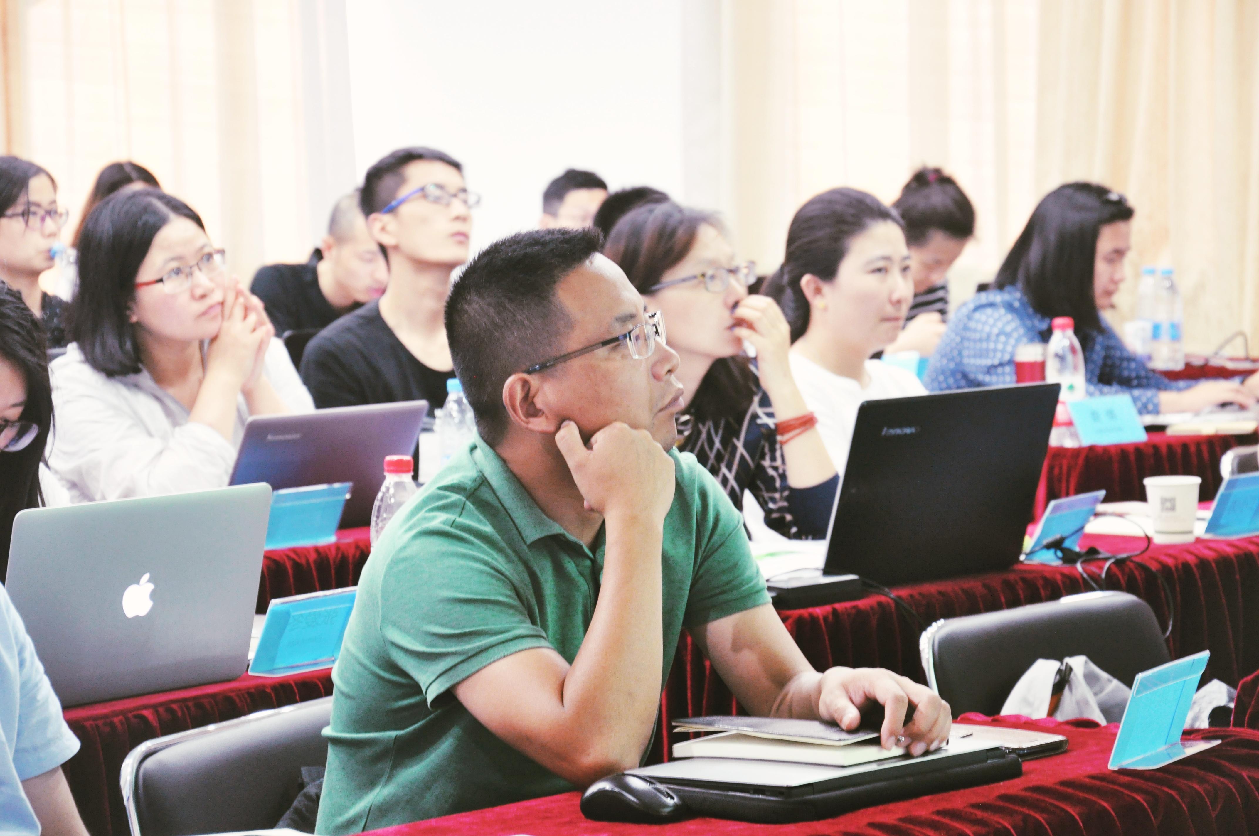 GCMS理论与实践培训