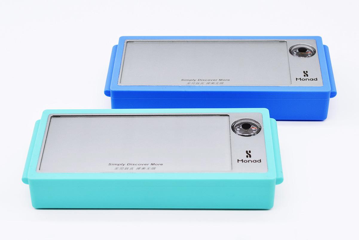 Constant Metal Cooler, Monad Blue