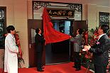 吴山国医馆