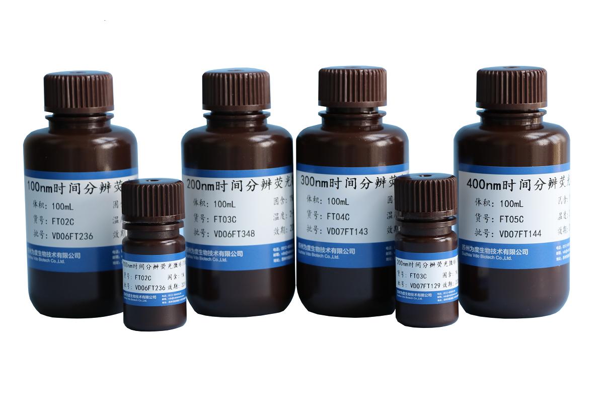 链霉亲和素(SA)修饰时间分辨荧光微球(100-300nm)