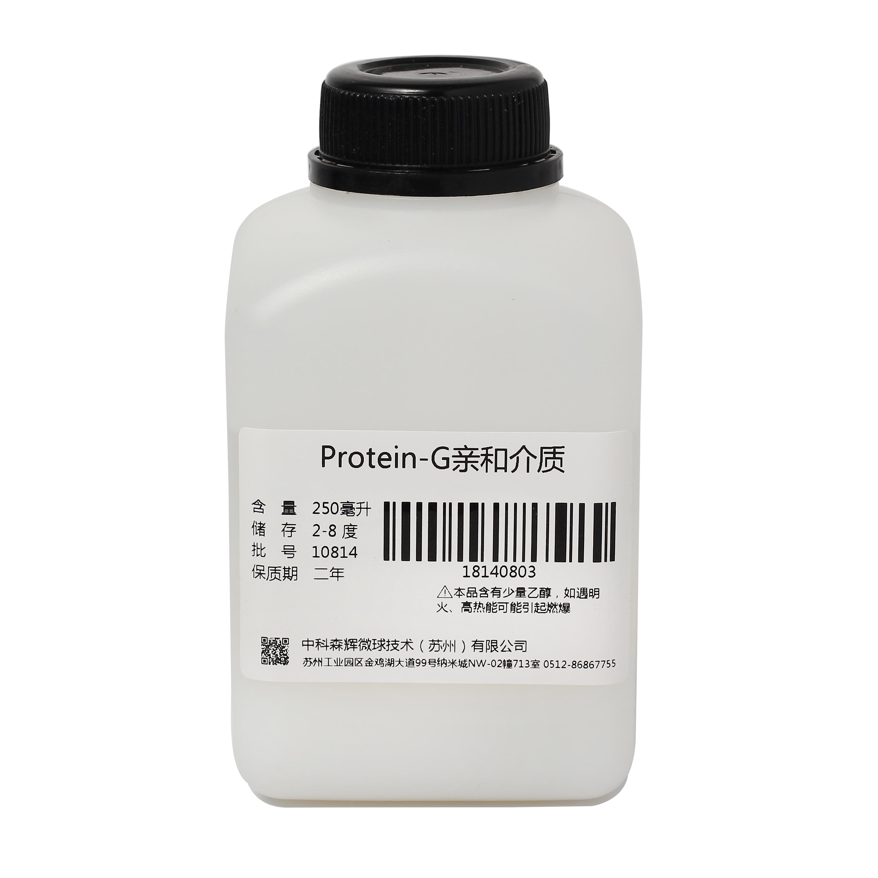 抗体纯化--琼脂糖亲和层析介质(protein G)