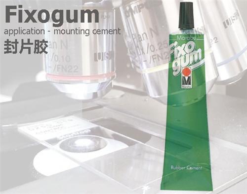 88必发_Fixogum 封片胶
