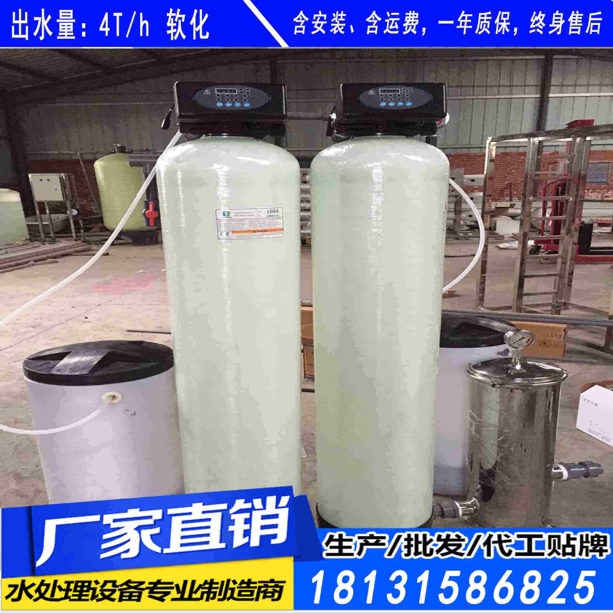 唐山玉田纯净水设备的价格
