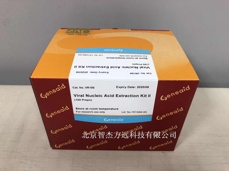 台湾旭基--病毒核酸纯化试剂盒VR100
