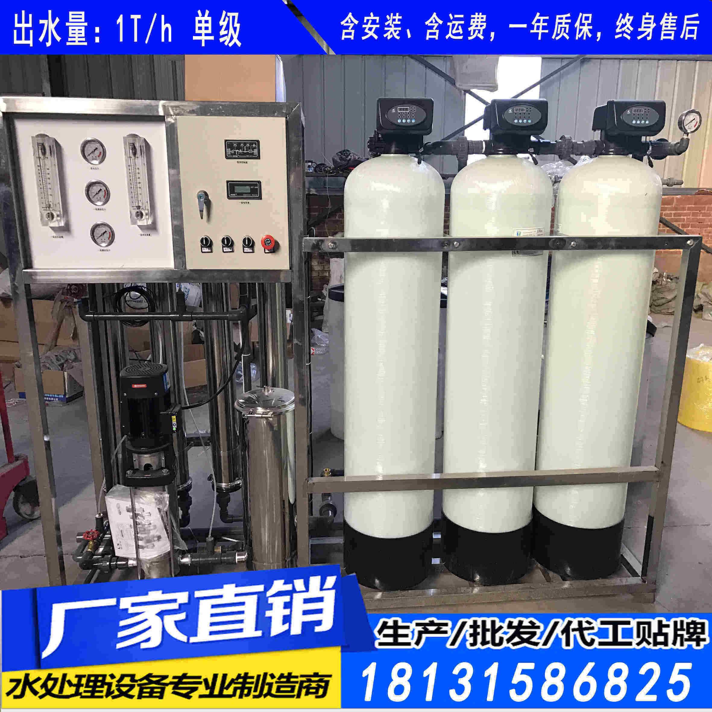 唐山玉田有哪些生产软化水设备的厂家