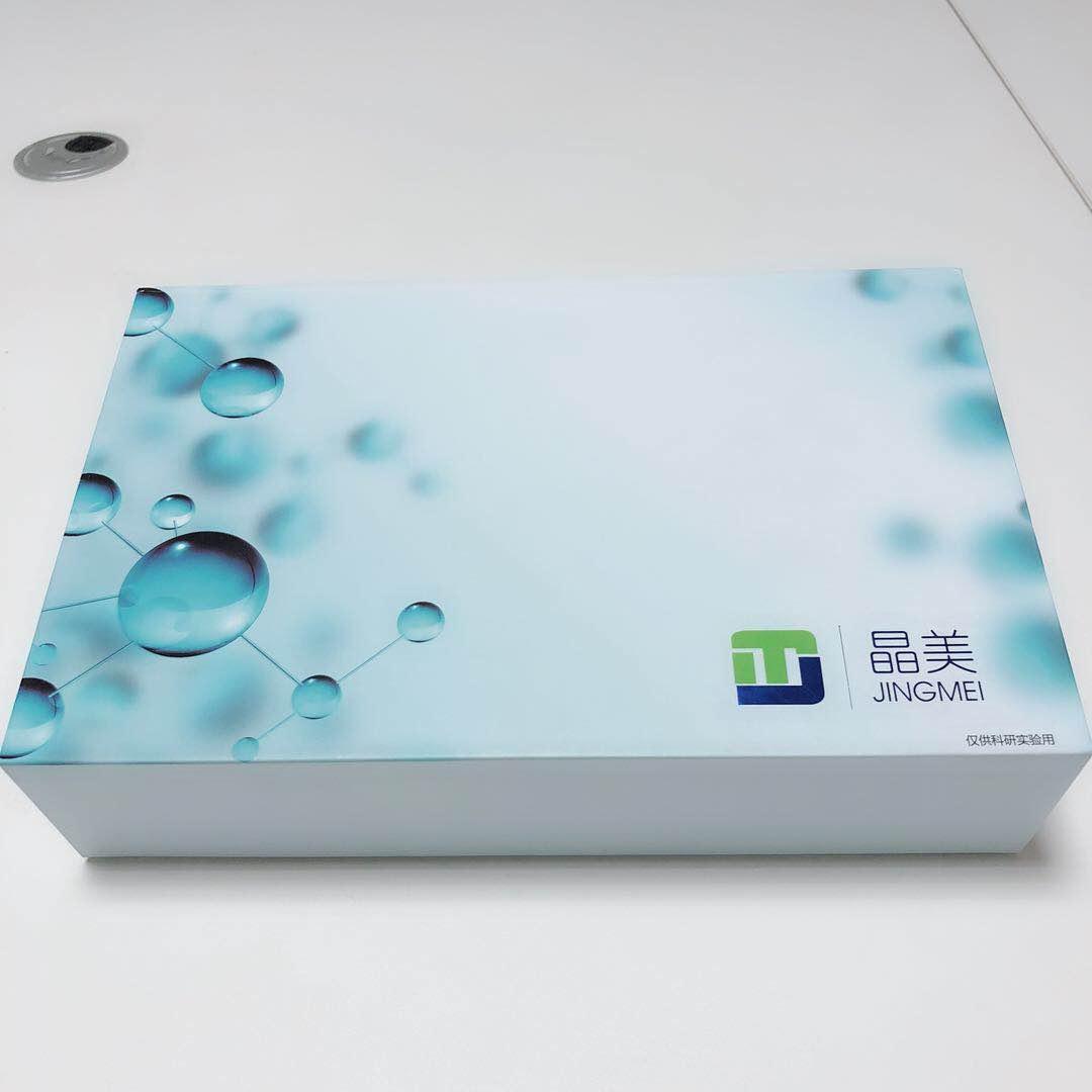 人肝微粒体混合酶ELISA试剂盒