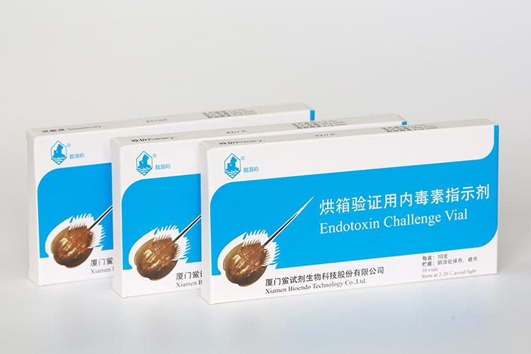 内毒素指示剂 ECV
