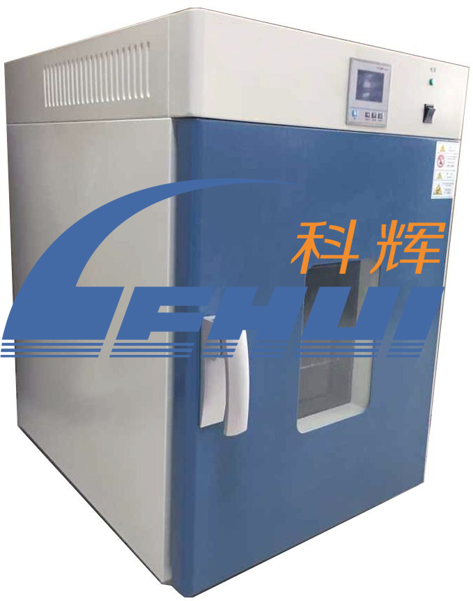 KLG-9035A精密型恒温干燥箱湖北厂家供应