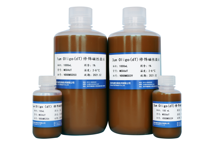 Oligo(dT)磁珠-mRNA提取