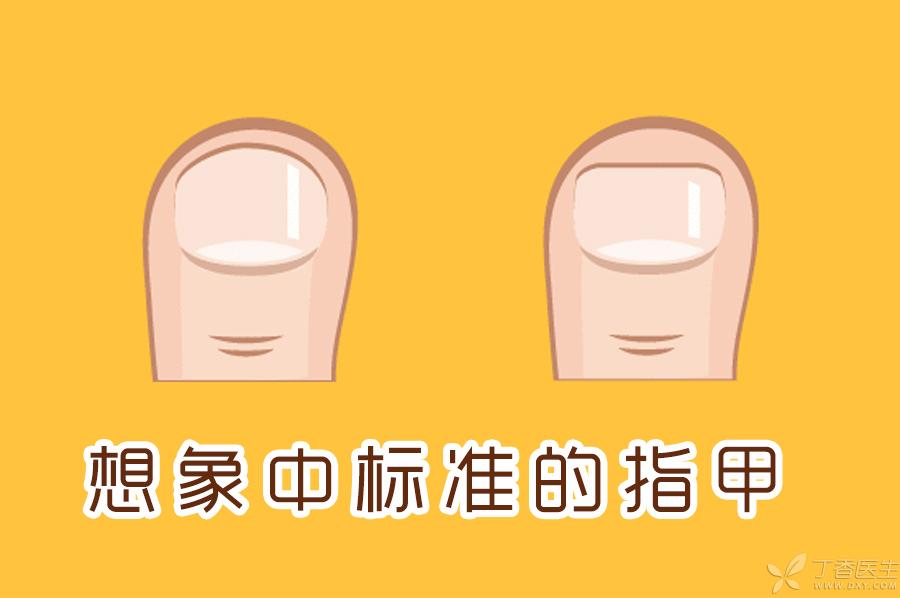 剪指甲1.jpg