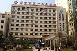 贵州毕节市人民医院