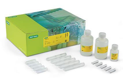 水质样品DNA提取及纯化试剂盒