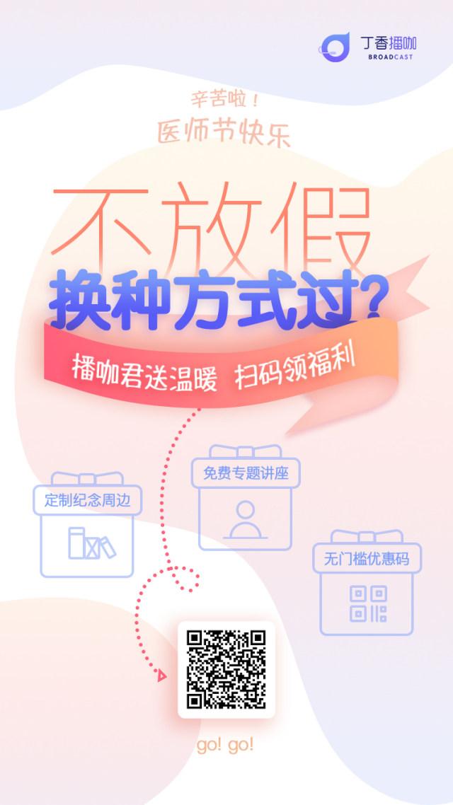 cms海报1.jpg