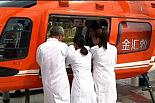 直升机救援演练
